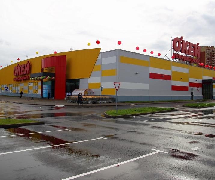гипермаркет О'КЕЙ